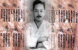 Biografia_de_Kenwa_Mabuni_3_1024x1024