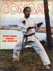 Shigeru-Kimura1